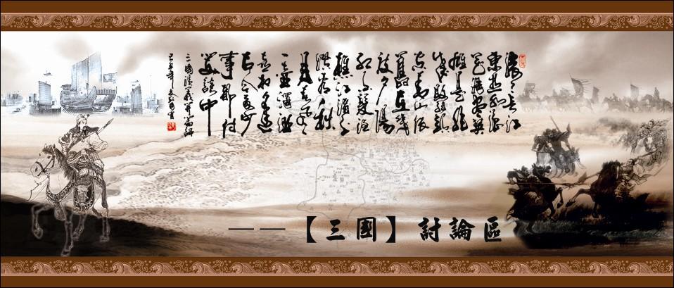 【MOD】三国全面战争1.9C