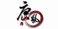 【中世纪2】唐风:亚欧七世纪