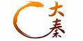 【罗马2】大秦入侵